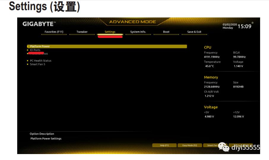 技嘉主板B460\H470\Z490网卡启动设置