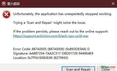 《使命召唤17》错误代码887A0005