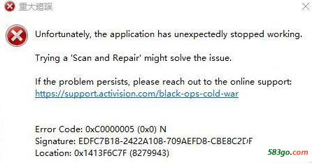 使命召唤17提示重大错误0xC0000005代码闪退