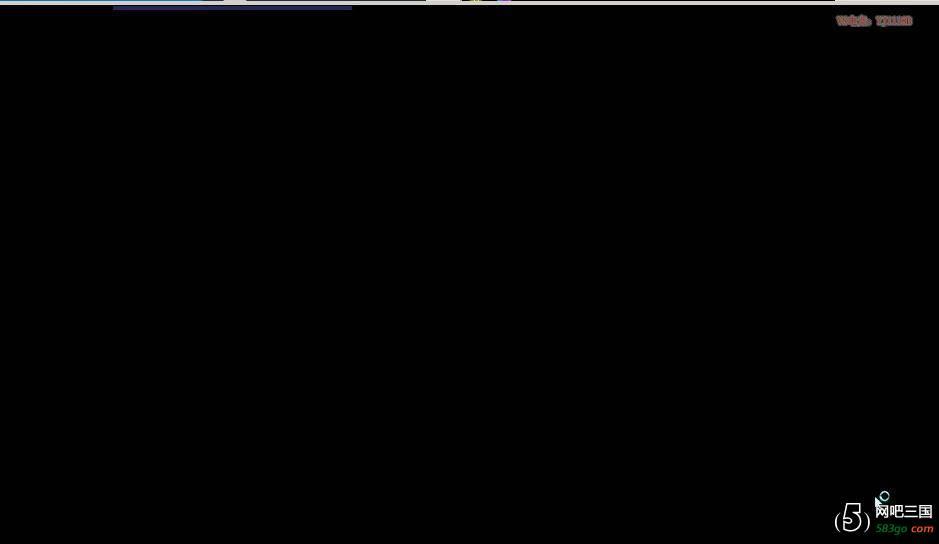 易乐游服务端远程客户机画面不停闪屏